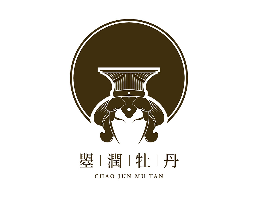 【曌润牡丹】古风logo,一场与洛阳花的灵感邂逅,新型保健品的品牌标识
