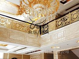 欧式宫廷铝铜艺雕花楼梯护栏镀金艺术系列展示