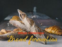 ChaplinBreadRestaurant!面包的形成Bread formation