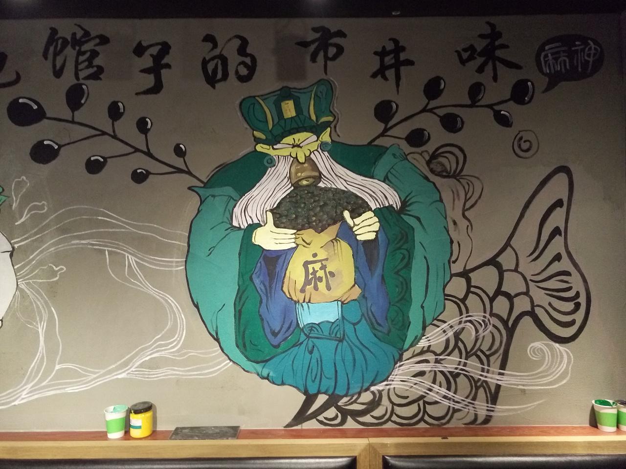 广州天河 面馆壁画,招牌彩绘