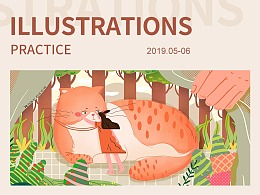 Illustration Practice - June