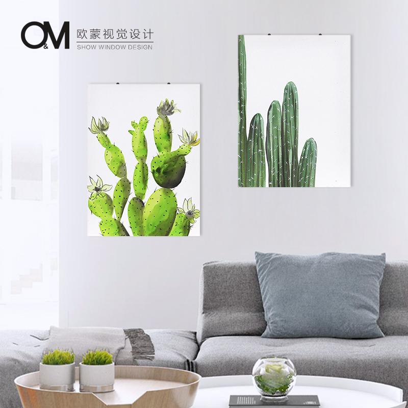 绿色植系列手绘油画 北欧挂画墙面餐厅客厅装饰画