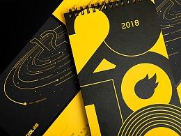 时光轨迹-2018站酷十二周年收藏版台历
