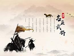 杭州富春山馆