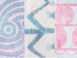 编排作业——半山彩陶折页