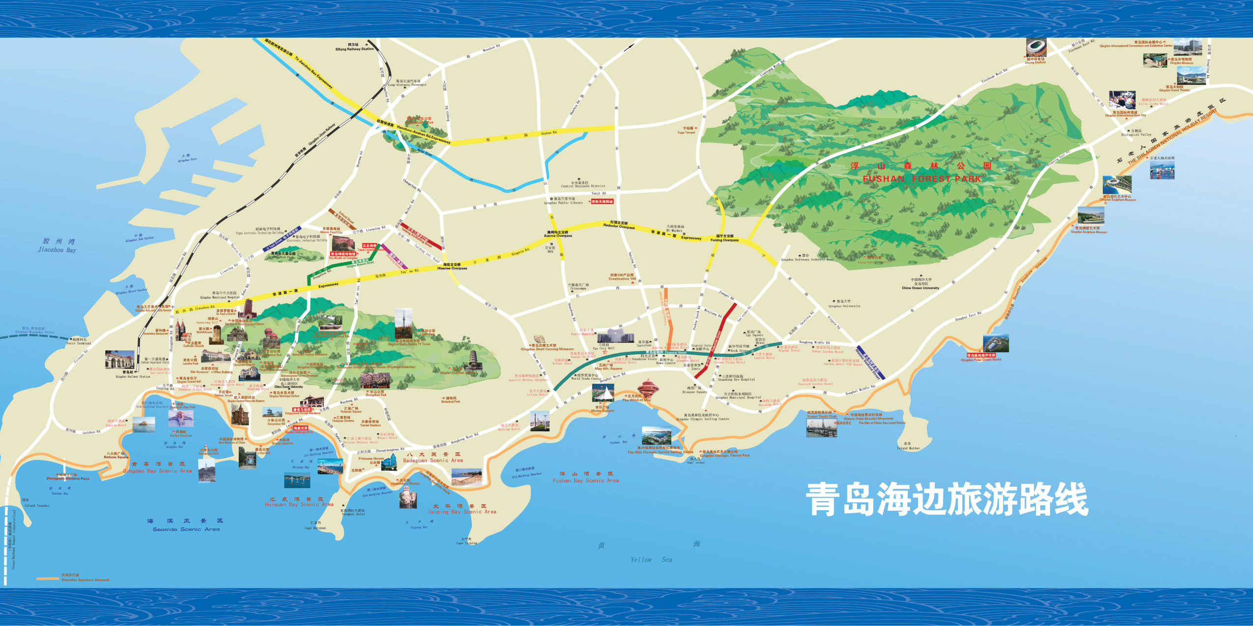 青岛美食地图手绘