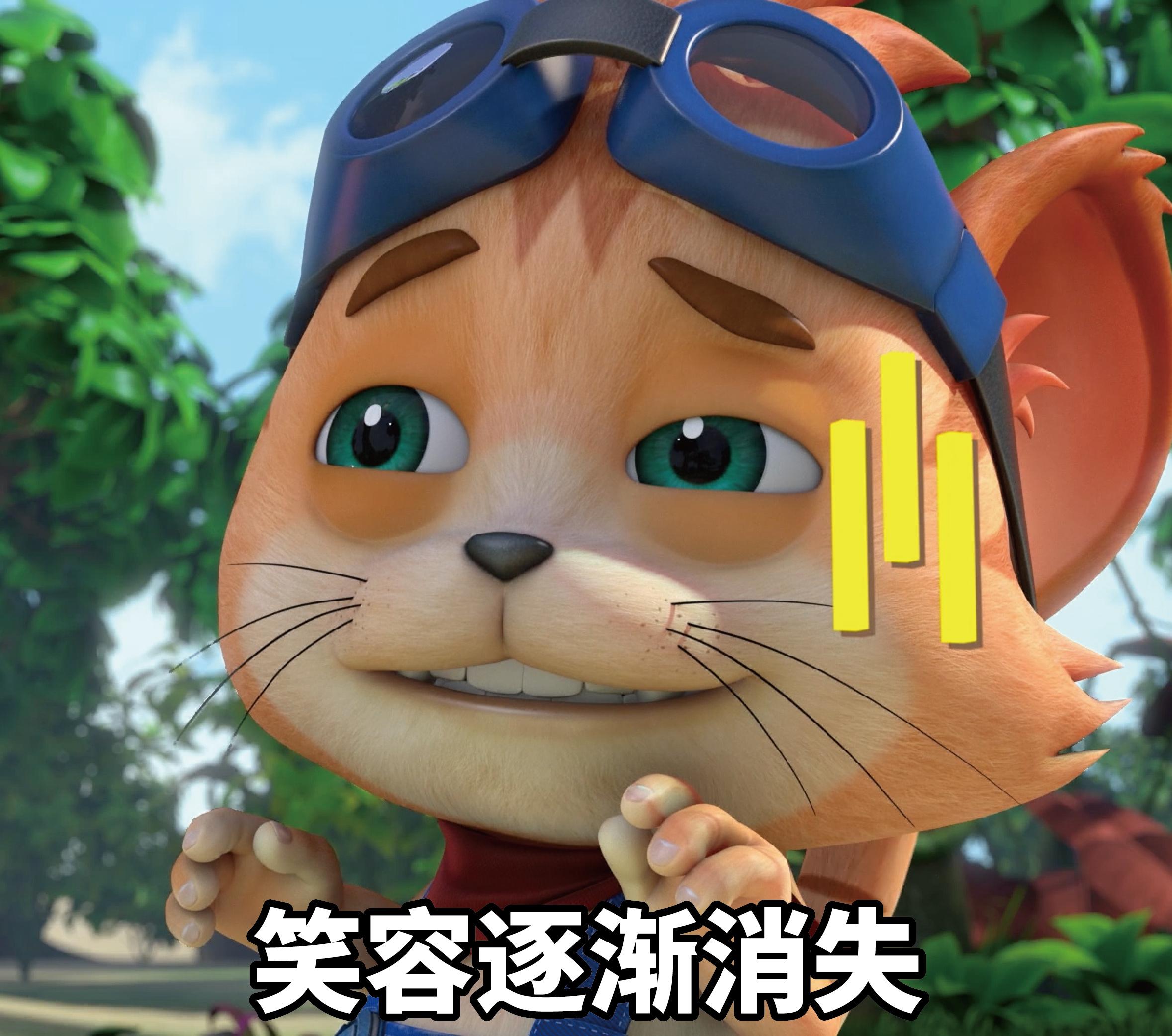 探探猫眼神:豆豆猪表情的小系统中透露出一ios9无辜包表情图片