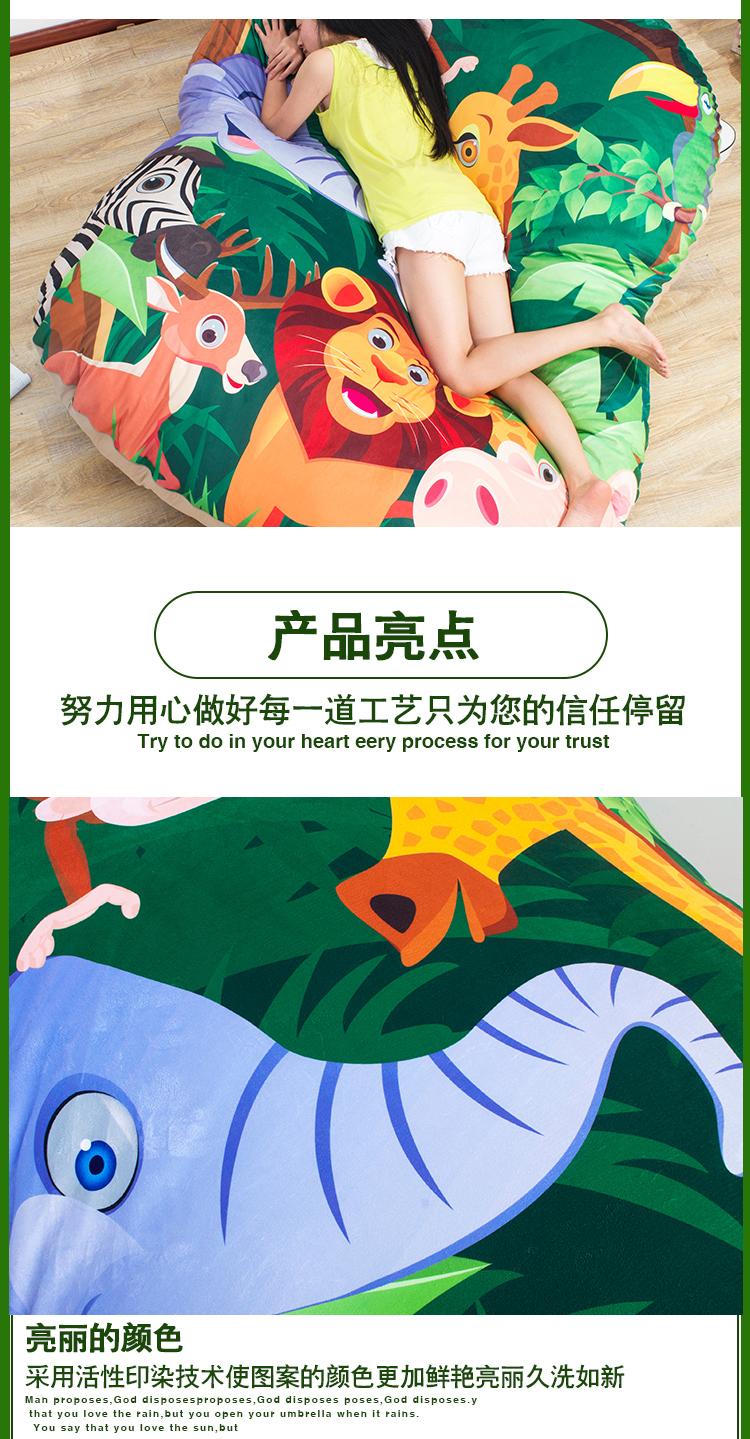 快乐动物园|电商|网页|张帅林棒棒哒 - 原创设计作品