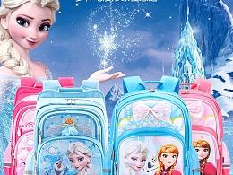 迪士尼儿童书包