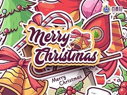 弟仔-圣诞节图形(A)