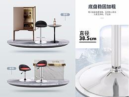 吧台椅详情页设计