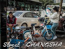 Street of CHANGSHA