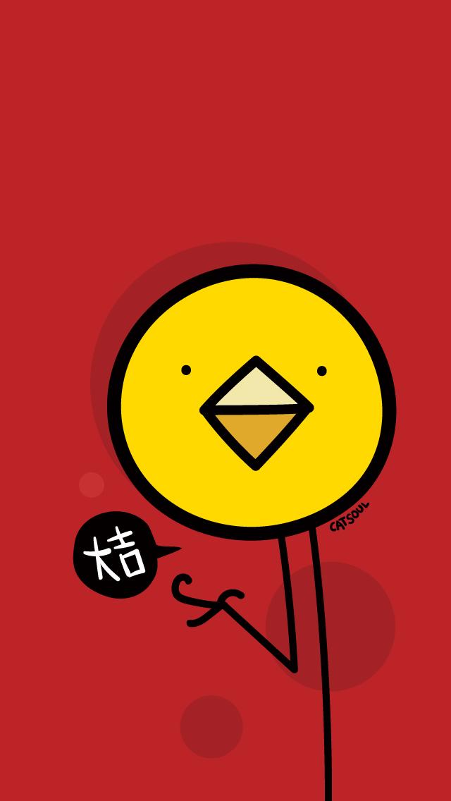 动漫|喵魂大吉包|表情网络|表情|Catsoul喵魂-原站热图搞笑图片图片