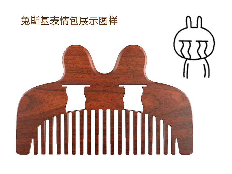 兔斯基表情系列表情|礼品/工业|梳子/纪念品|谢谢搞笑观看产品包图片