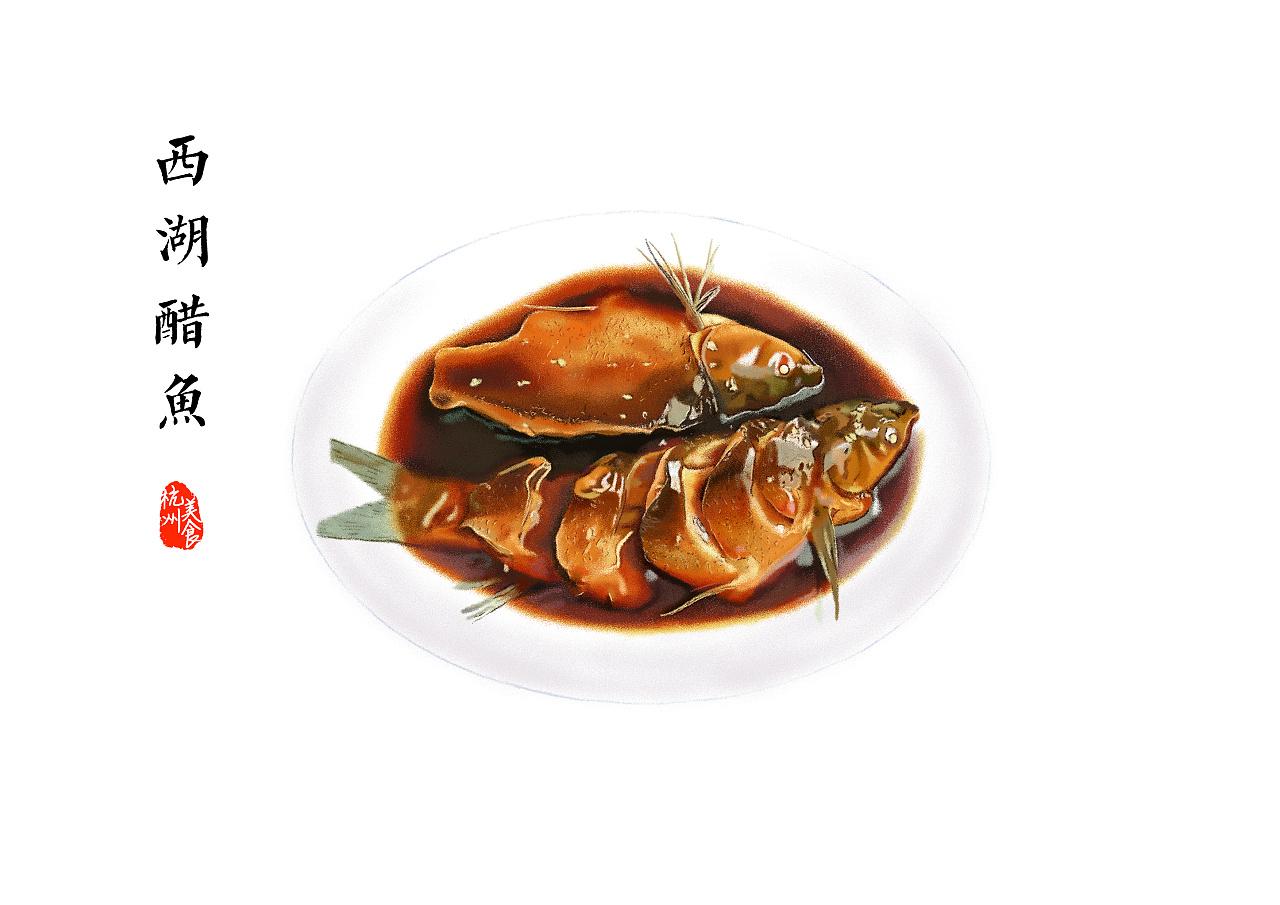 杭州美食手绘
