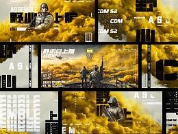 3D Posters   使命召唤手游项目阶段总结