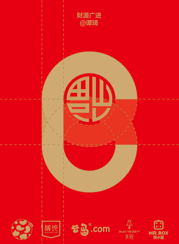 比例字体字母|26个字体26段鸡年v比例|黄金/字西安方石建筑设计有限公司地址图片