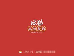 坛猫——无辣不欢,快意人生!