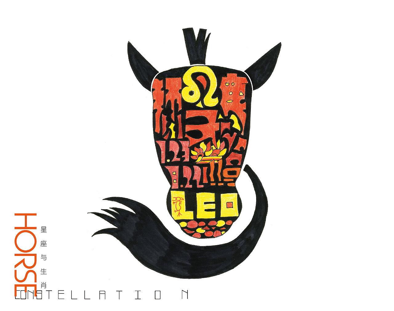 狮子座=马马7月23-8月22女生代表橙色双子座王者跟什么合适图片