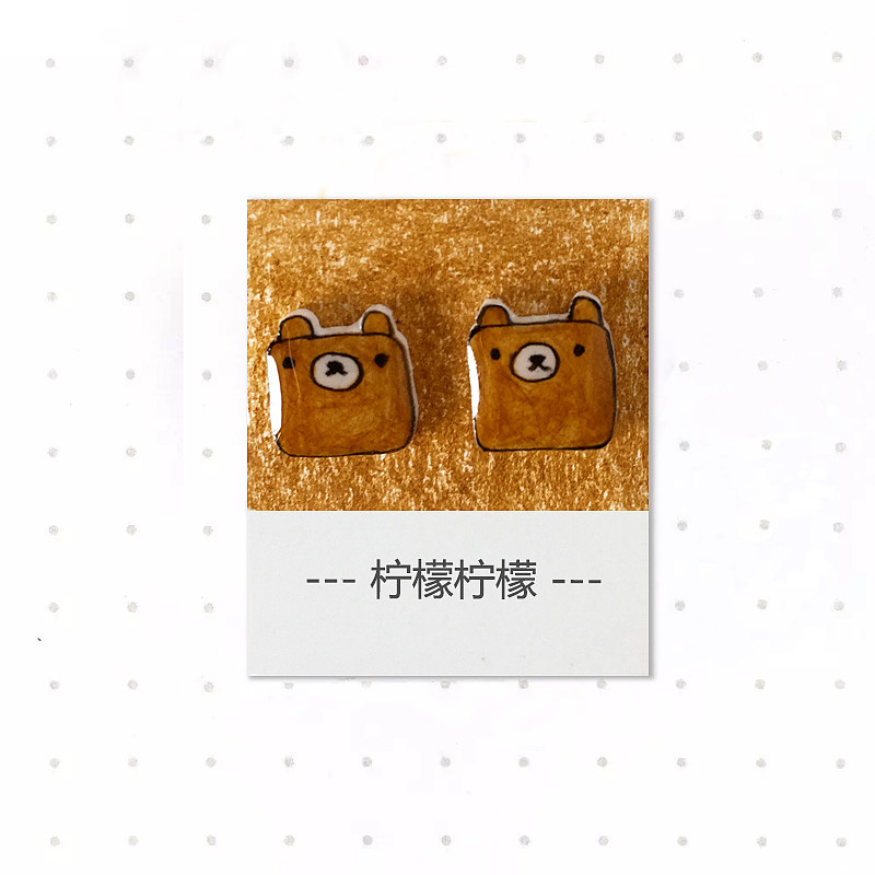 简笔画方块动物热缩片