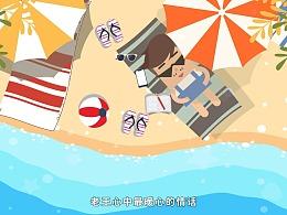 【星霖国际】场景化国际物流宣传动画