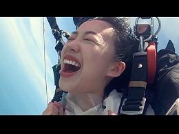 4000米高空肌肤挑战   FirstAidBeauty急救美人