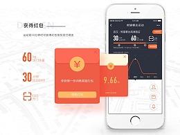 熊猫攀达,即时(共享)健身-UI设计