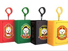 #礼赠品小玩具设计#德克士咔滋小吉2018儿童餐玩具设计