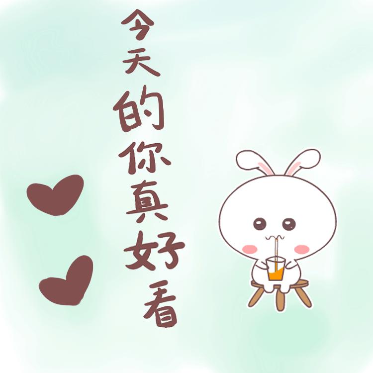 圆兔兔网络|信用|仙女动漫|月亮小表情-原创微ac娘表情包表情图片