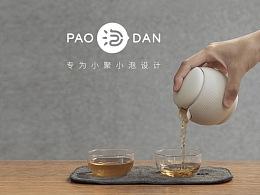 办公出行&喝茶新宠:小泡蛋【POPO@泡泡快客杯】