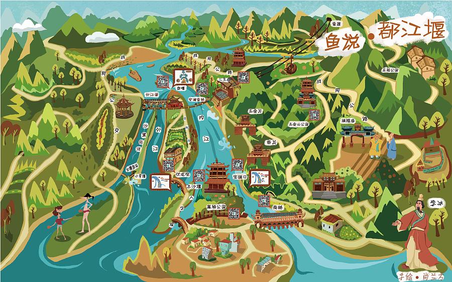 都江堰手绘地图