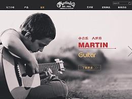 最爱的吉他《MARTIN》