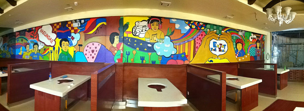 2011年的夏天  在太仓南洋广场    海云台餐厅  如今已变成咖啡馆图片