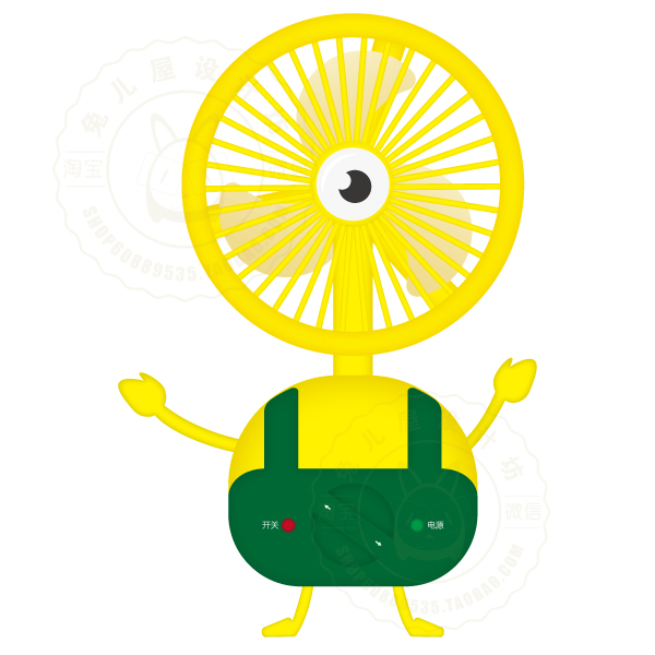 大眼睛小黄人风扇