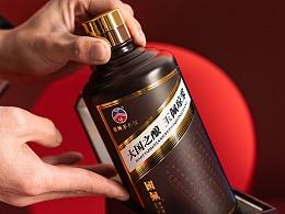 酱香型白酒产品拍摄