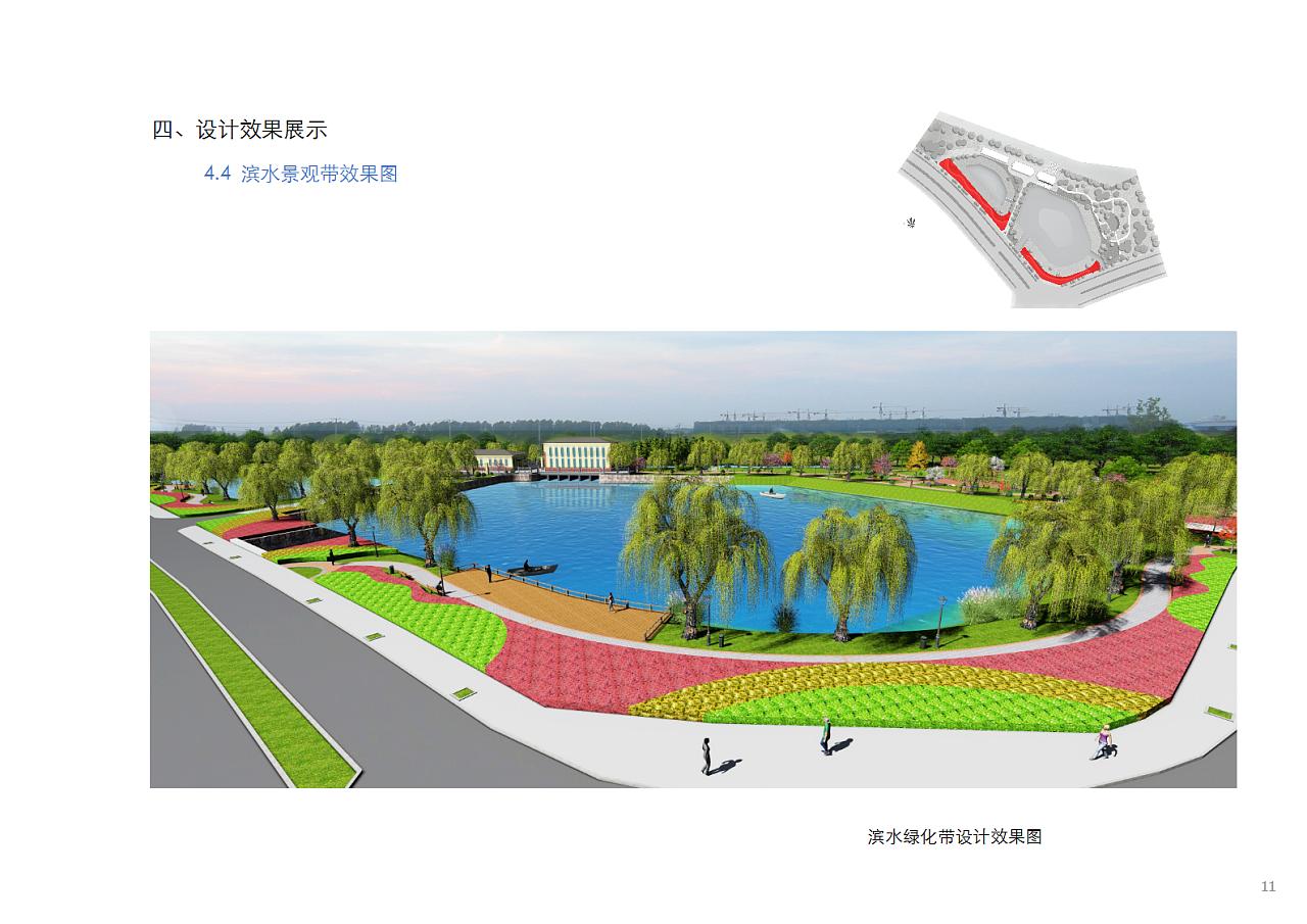 东阳雨水泵站图片