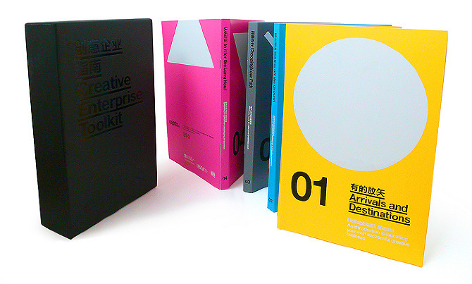 广煜之月薪v月薪(二)cad钱书籍多少室内设计图片