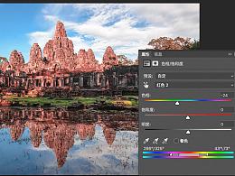 色彩调整利器 - 色相/饱和度工具