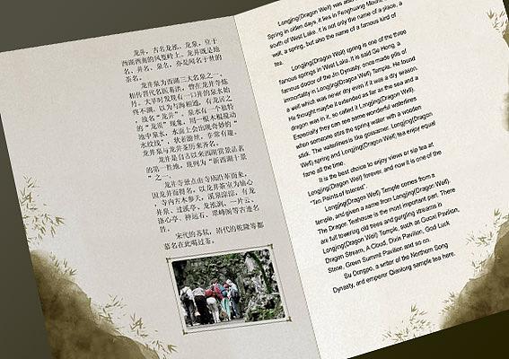 产品画册设计,上海茶叶宣传册设计公司,茶叶宣传册设计,茶叶画册设计图片