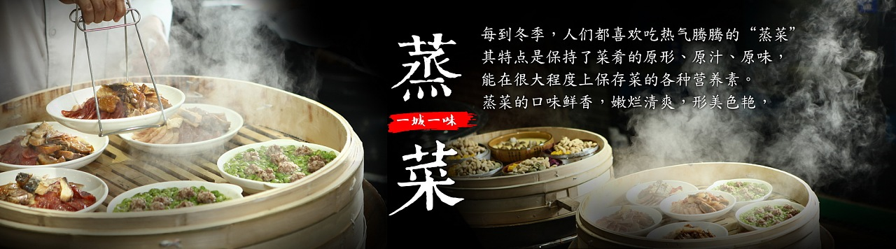 酒店餐饮灯片明档美食菜谱海报菜品简介v海报过敏能吃芝麻酱吗图片