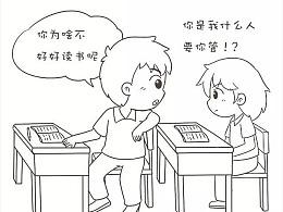 七夕狗粮特别篇