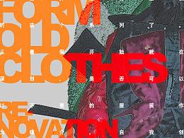 Poster 4(无意义)-FASHION