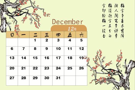 小学生制作2017年年历-手工制作2017年年历-怎样制作2017年日历-自制