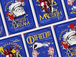 莎士比亞著作重新設計封面系列