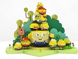 安岳-中迪商业广场柠檬人主题设计