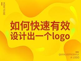 如何快速有效的设计字体LOGO