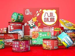 调味品包装设计(肉类罐头包装设计)
