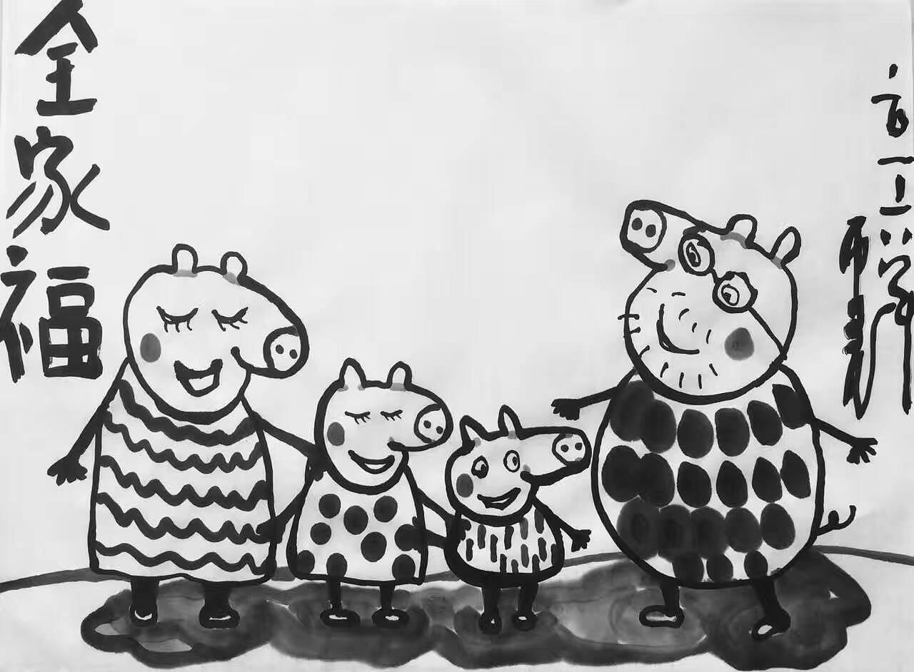 来自内蒙古帅哥的生活创作分享|插画|其他插画|手绘者