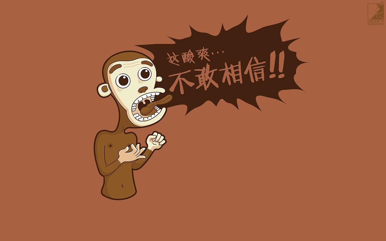 老猴子卡通图片大全