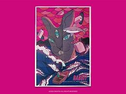 rabbit系列总结